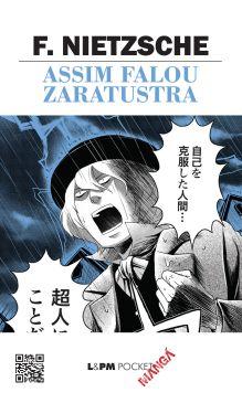 Casa da Música - Also sprach Zarathustra